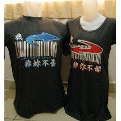 Dress Barcode